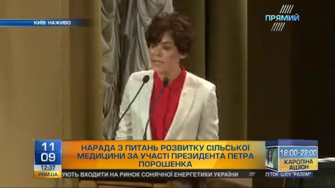 Порошенко похвалил Марию Гайдар за выступление на украинском
