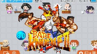 [eShop JP] 3D Streets of Rage 2 - First Look