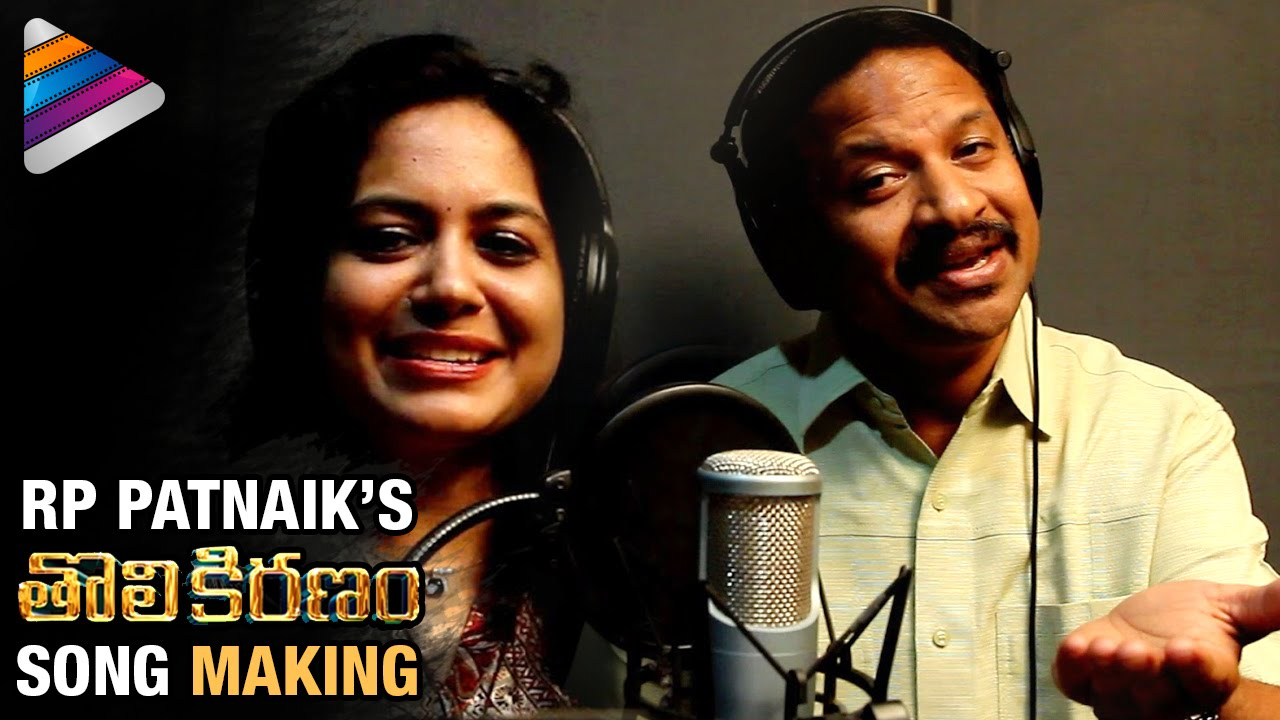 RP Patnaik's Toli Kiranam Song Making | 2015 Christmas Song | Sunitha | Telugu Filmnagar