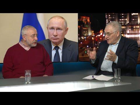 Экстренные решения Кремля и мнение народа