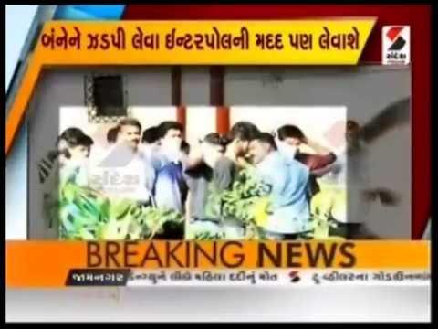 FBI team to visit Gujarat and Mumbai in connection Sagar Call Center Scam