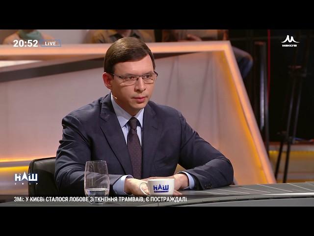 Евгений Мураев про объединенную оппозицию и готовность сотрудничать с Бойко и Рабиновичем