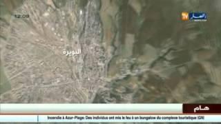 الجيش الوطني يكشف و يدمر 4 قنابل تقليدية الصنع معدة للتفجير بالبويرة