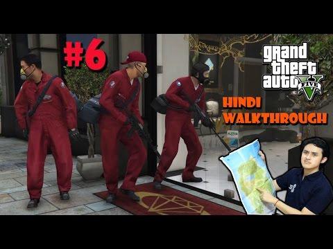 GTA 5 (PS4) Hindi Gaming Walkthrough Part 6 - Jewel Store Job