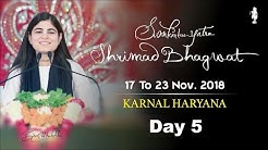 LIVE - Sankirtan Yatra - Karnal Haryana  Day - 5 ||  Devi Chitralekhaji