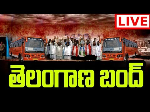 Telangana Bandh LIVE : CM KCR VS RTC Employees Union Meeting || CM KCR Crushes Bandh With Iron Fist