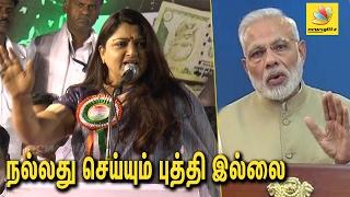 Kushboo criticize Modi and BJP ruling