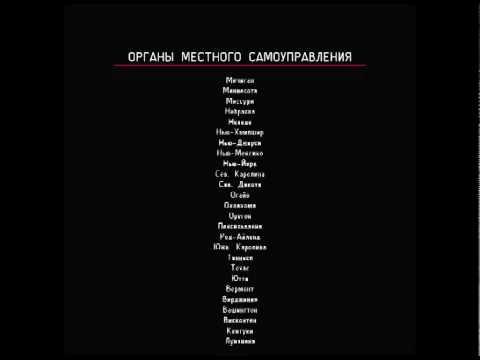 Страны и международные организаций Признавшие  Геноцида армян 1915 года.