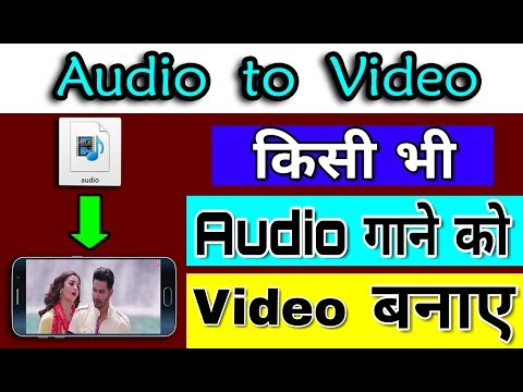 Audio to Video Converter    How to convert any audio song to video song with Proof  