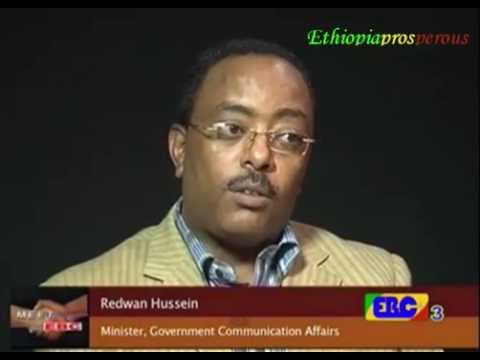 Meet EBC interview with Redwan Hussein Minister,Government communication Affairs.