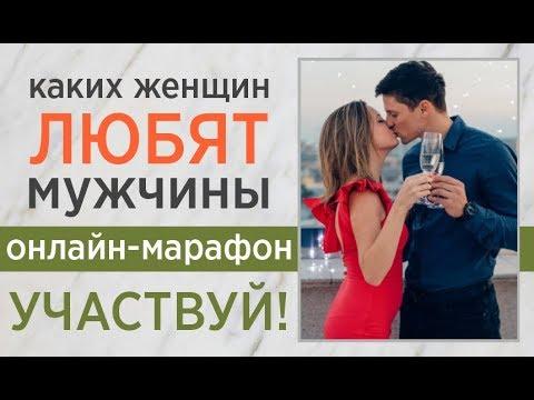 muzhchina-ovladel-zhenshinoy-video-onlayn-analnaya-vecherinka-porno-film
