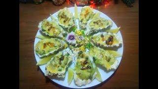 Новогодняя закуска.Мидии в сырно-чесночном соусе.Праздничный стол.Романтический ужин.14 февраля