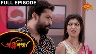 Agnishikha - Full Episode | 12 May 2021 | Sun Bangla TV Serial | Bengali Serial