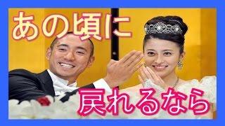 大島優子さん1000万円のイヤリングをレッドカーペットイベントで落とす...