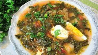 Зеленый Борщ ВЕСЕННИЙ со шпинатом или щавелем.  Spring soup with spinach