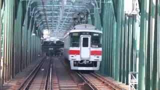 山陽電気鉄道 5000系 淀川