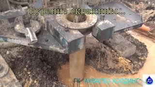 видео Бурение артезианских скважин в Красноярске