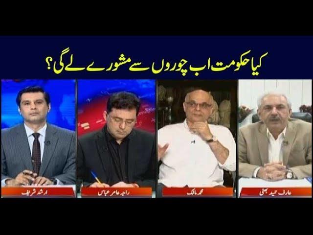 Power Play | Arshad Sharif  | ARYNews | 10 Septemder 2019