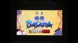 舞台戦国BASARA「武将祭2013」 石田三成(中村誠治郎)×徳川家康(広瀬...
