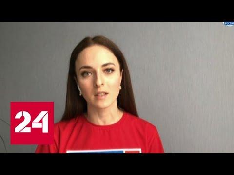 Небывалое ускорение: Госдума срочно разрабатывает вакцину для бизнеса - Россия 24