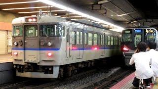 さよならk 06編成 115系オカk 06編成 廃車回送 大阪駅