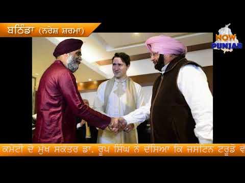 Justin Trudeau  |  Now Punjab News