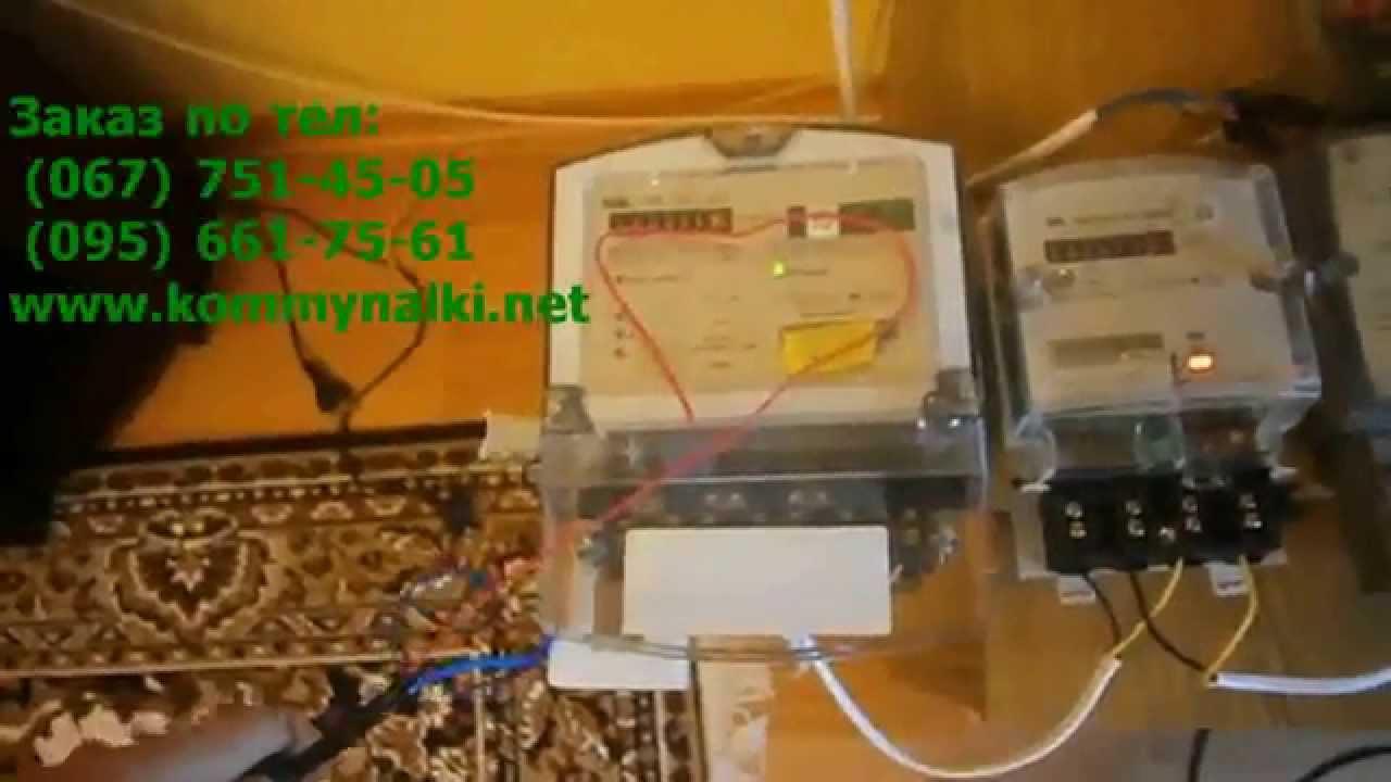 схема остановки индуктивного электросчетчика