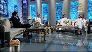ياهلا بالعيد مع محمد القس - خالد عبالعزيز - عبدالله الخريف