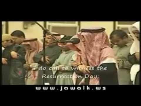 mohammed-taha-al-junaid-surah-qiyamah-by-holy-quran