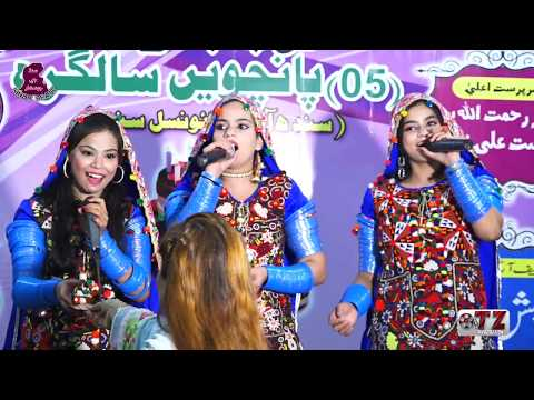 Sohna Lagda Ey Ali Wala - Exclusive 2019 - Sindhi Song - Sufi Song - FIZA MARVI GROUP
