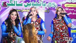sohna lagda ali wala tufail sanjrani - Qasida manqabat - new qasida 2020 ali hamza - FIZA MARVI