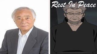 In Loving Memory Of Hikaru Miyata