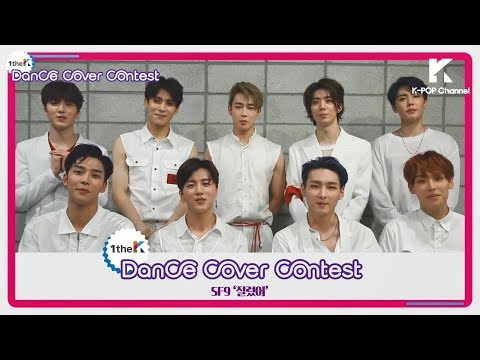 [1theK Dance Cover Contest] SF9(에스에프나인) _ Now or Never(질렀어)(mirrored ver.)