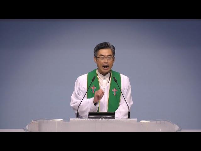 20190825  김성환목사