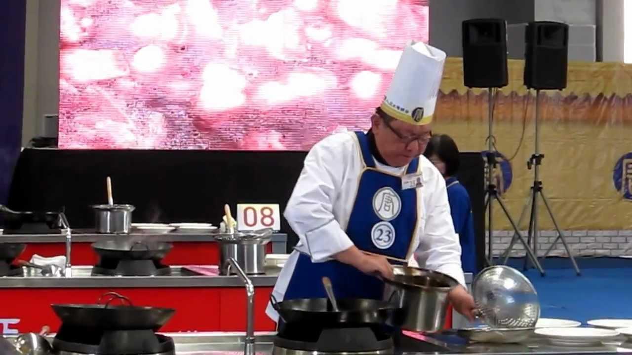 米國慶 -天津衛小米食堂 參加中國菜廚技比賽-準備中.MOV - YouTube