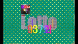 937회 반자동02 (로또! 좋은날 되세요.)