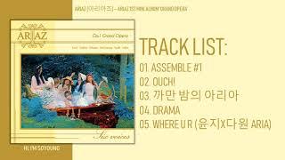[MINI ALBUM] ARIAZ (아리아즈) – ARIAZ 1st Mini Album 'Grand Opera' YouTube Videos