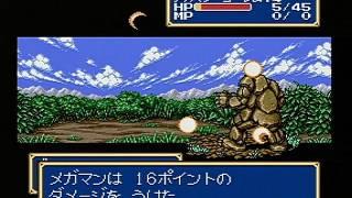 [Megadrive] Shining Force II - Battle 38 - Attack シャイニング・フォース2 古えの封印