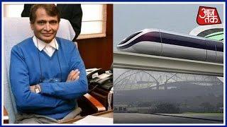 Aaj Subah: Hyperloop Draws Cheers From Suresh Prabhu, Delhi To Mumbai In 70 Mins