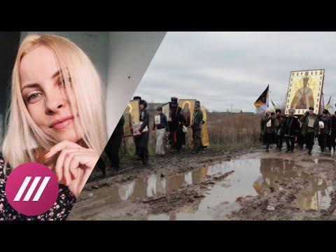 «Не пользуйтесь российскими соцсетями». История 23-летней Марии Мотузной, которой грозит 6 лет тюрьм