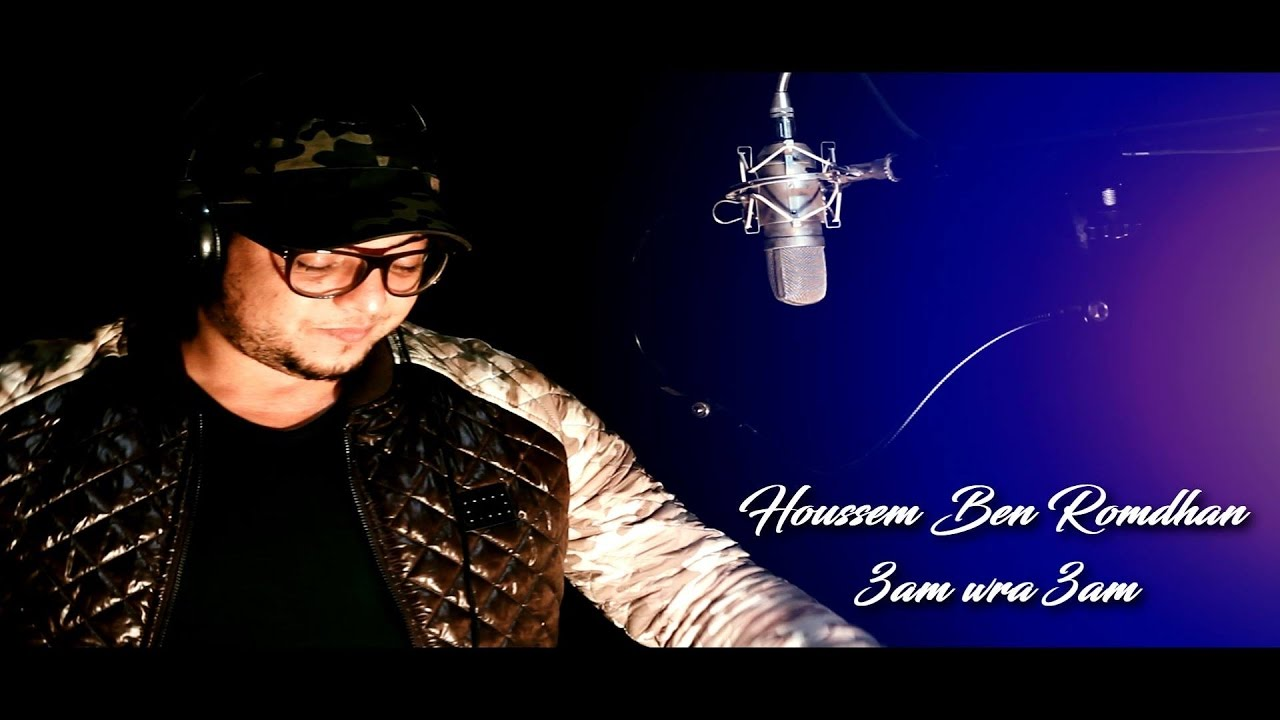 music mp3 houssem ben romdhan