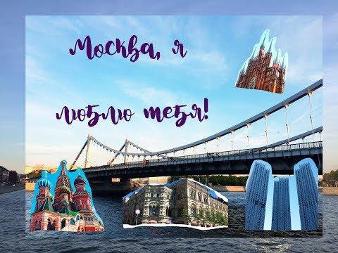 Обгоревшее лицо или Путешествие в Москву