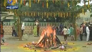 Bhogi Celebrations Grandly Held Across Andhra Pradesh | Sankranti Festival