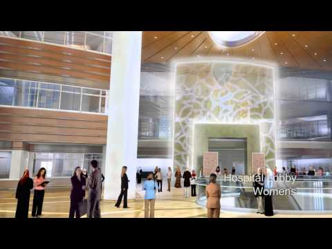 Sidra Medical and Research Center – Virtual Tour