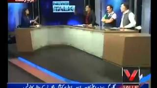 The MOST funniest Pakistani Politicians fight on Live TV