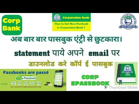 Corporation bank Corp Epassbook