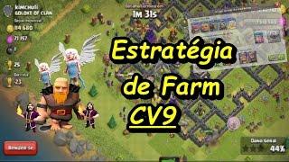 CLASH OF CLANS   MELHOR ESTRATÉGIA DE FARM PARA CV9!