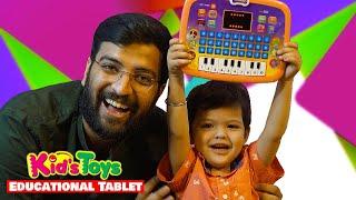 Preschool Educational Computer Tablet Toys