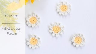 Crochet: Mini Daisy Flower