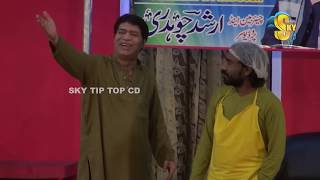 Asif Iqbal and Nadeem Chitta Stage Drama Dhilay Aashiq 2019 Full Comedy Clip